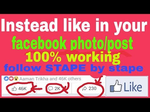 How to increase facebook likes ||facebook pe like kaise badhayein hindi