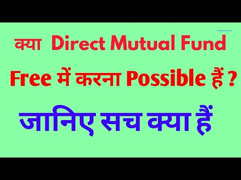 Know the Actual Free Platform for Direct Mutual Fund   Compare rate of Direct Mutual Fund Platform