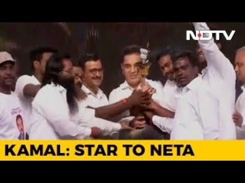 From Kalam's Home To Madurai: Kamal Haasan's Blockbuster Launch