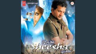 Dil Kar Diva Choor (Tappe)