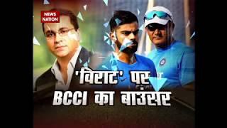 West Indies vs India | Will Virat Kohli
