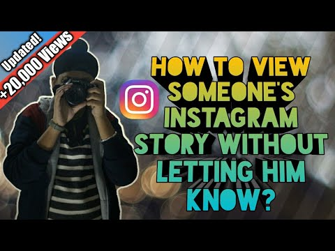 How to view someone's instagram story without letting him know ?? Secretly ?? POSSIBLE ?? HINDI