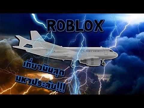 Roblox Tower Defense Simulator :🏰 ป้องกันเมืองจากเหล่าซอมบี้!!! 🏰