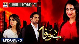 Bewafa Episode 5   7th October 2019   ARY Digital Drama