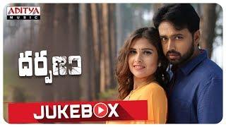 Darpanam Telugu Movie Full Songs Jukebox    Tanishq Reddy, Alexius Macleod    Siddarth Sadasivuni