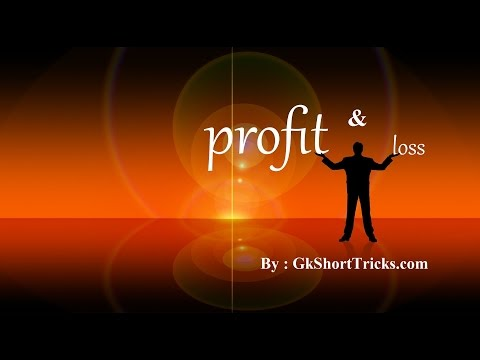 Profit and Loss tutorial in hindi and urdu part 1