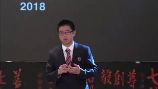 少数人与公平 | Qian (Tsian) Long | TEDxYouth@QDHS