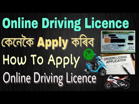 How To Apply Driving Licence Online In Assam | Step By Step Guide | In Assamese