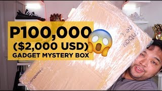 P100,000 ($2,000) GADGET MYSTERY BOX UNBOXING!!! I GOT SMARTPHONE, LAPTOP, ETC!!! OMG!!!!