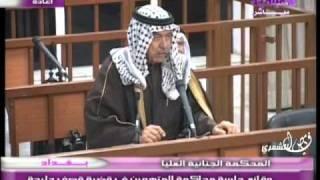 #x202b;علي حسن المجيد يقسم أنه بريئ من قصف حلبجة#x202c;lrm;
