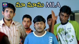Yasho Sagar And His Friends Fantastic Comedy Scene | Ullasamga Utsahamga Movie | TFC Comedy Time
