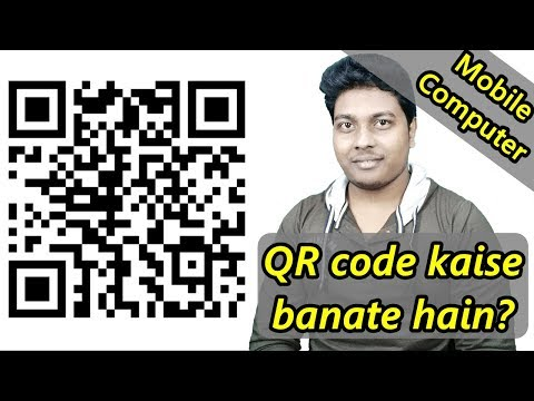 How To Make QR Code From Android and Computer in Hindi