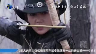 《群英会》  20161109  聚元弓箭 现场拉弓射箭