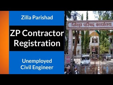 Zilla Parishad ZP Contractor Registration for Unemployed Civil Engineers l ZP Contractor License