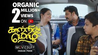 Kaatrin Mozhi - Moviebuff Sneak Peek | Jyotika, Vidaarth - Directed by Radha Mohan
