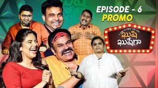 Kushi Kushiga Episode 6 Promo | Stand Up Comedy | Naga Babu Konidela Originals | Infinitum Media