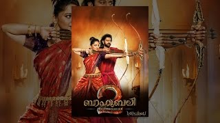 Baahubali - 2 : The Conculsion (Malayalam Version)