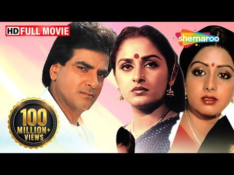 Aulad {HD} - Jeetendra - Sridevi - Jayaprada - Vinod Mehra - Old Hindi Movie -(With Eng Subtitles)