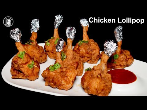 Chicken Lollipop Recipe - Restaurant Style Chicken Lollipop at Home - Super Tasty Chicken Lollipop