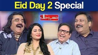 Hasb e Haal 17 June 2018 - Eid Special with Arif Lohar Waseem Abbas & Humaira Arshad - Dunya News