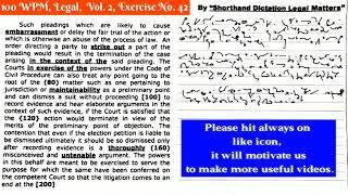 1 - 2 | 100 wpm | Legal | G D Bist | Volume 1 - PakVim net HD Vdieos