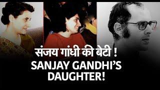 Main hi hun Sanjay Gandhi ki Beti | Priya Darshani