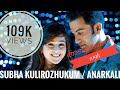 Download  Subaha kulirozhukum ! 4 ANaRkkali MP3,3GP,MP4