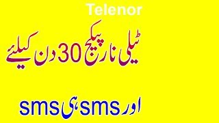 Telenor Sms Package For 30 Days
