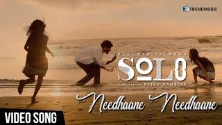 Solo Movie Songs | Needhaane Needhaane Video Song | Dulquer Salmaan | Bejoy Nambiar | Trend Music