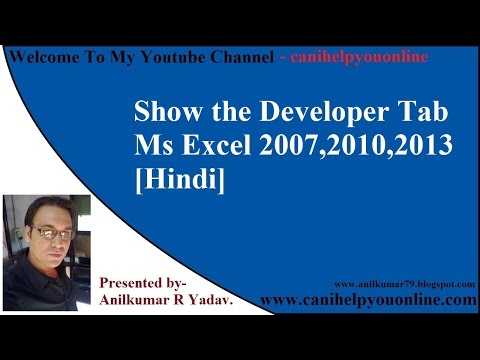 Show the Developer Tab Ms Excel 2007,2010,2013 [Hindi]