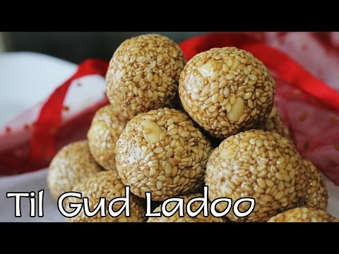 Til Gud Ladoo | Traditional Indian Sweet Dish Recipe | Makar Sankranti Special