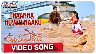 Naanna Nuvvu Naaku Video Song    Undiporaadey Songs    Sabu Varghese    Naveen Nayini