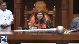 Imdad Pitafi apologizes from Nusrat Sahar Abbasi over indecent remarks