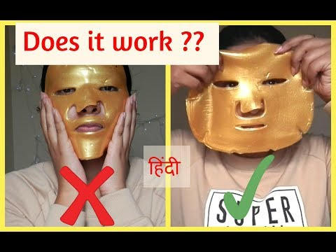 TRYING 24K gold facial mask    DOES IT WORK ??    LIVE DEMO    in hindi