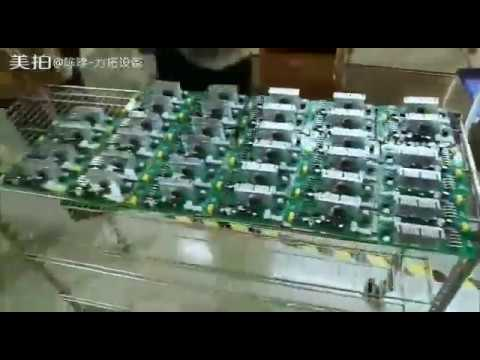 Mini wave soldering DS250B  PCB Soldering Machine