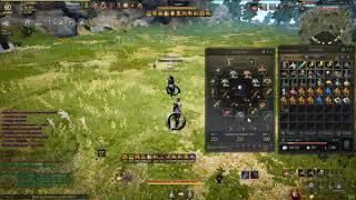 Black Desert Online SEA - Ninja DP evasion ( Kumawa