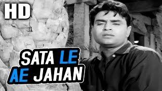 Sata Le Ae Jahan   Mukesh   Sasural 1961 Songs   Rajendra Kumar