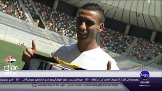 #x202b;علي عدنان اول عراقي يحترف في الدوري الايطالي Ali Adnan To Udinese#x202c;lrm;