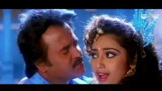 Thillana Thillana - Full Video Song | Rajnikanth, Meena | Superhit Tamil Song HD