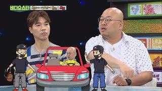 (video Star Ep.52) Unchanging Righteousness