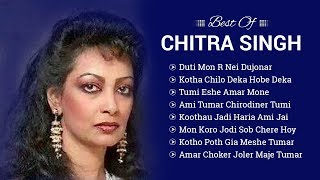 To 10 Rabindra Sangeet | Best of Chitra Singh | Best of Shreya Ghoshal | Best of Banna  2017