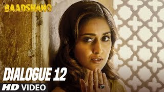 Yeh Kaam Tumare Siva Aur Koi Nhi Kr Sakta, Bavani: Baadshaho (Dialogue Promo12)Releasing 1 September