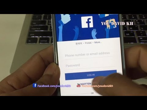 How to Forgot password fecebook email and number phone no recovery