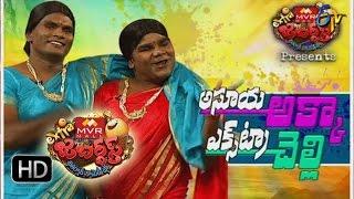 Extra Jabardasth - 2nd September 2016- Full Episode – ETV Telugu