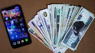 اسهل طريقة للربح من الموبايل 600$ شهريا بسهوله !
