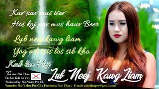 Download Kab lia Vwj Nkauj Tawm Tshiab-Lub Neej Kawg Liam (Official Audio Version) Video