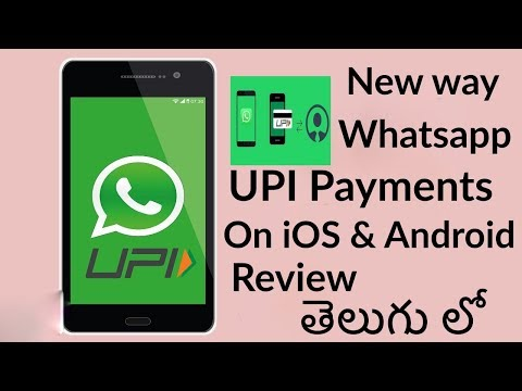 WhatsApp Payments feature based on UPI on Android & iOS Beta in Telugu.