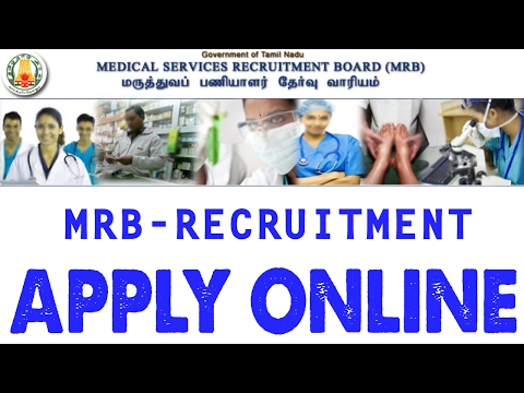 How To Apply Medical Services Recruitment Board | MRP Tamilnadu  online applications | YES TAMIL