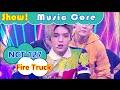 Hot Nct 127 Fire Truck 127 Show Music Core 20160806