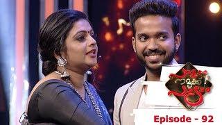 Episode 92 | Paadam Namukku Paadam | Musical treat of the trio on the floor..!